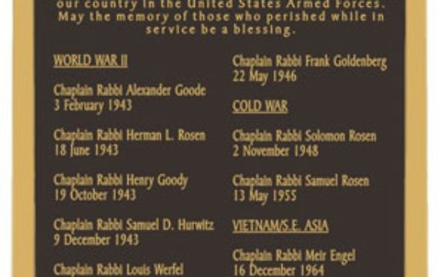 The memorial plaque dedicated to the fallen Jewish chaplains that will be erected at Arlington National Cemetery; the design and concept is by Deborah Jackson and Sol Moglen.