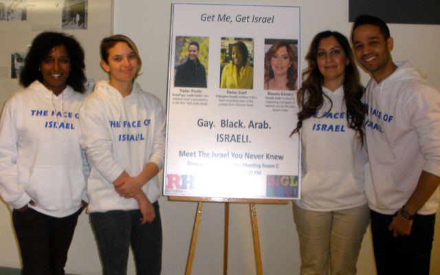 "Four Israelis — from left, Hadas Yossef, Irit Magal, Raneen Khoury, and Nadav Perets — came to Rutgers University to present ""The Face of Israel,"" a portrait of tolerance and diversity in their homeland in response to Israeli Apart"