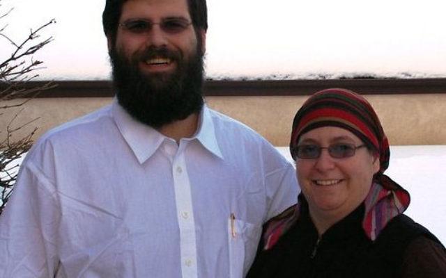 Sean and Samantha Teaford, formerly of Metuchen, made aliya on July 11 through Nefesh b'Nefesh. Photo courtesy Sean Teaford
