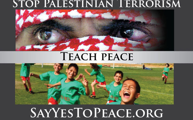 """StandWithUs, a pro-Israel group, plans this counter-ad to run on San Francisco buses in answer to one arguing that U.S. taxpayer dollars should not go to Israel because Israel commits """"war crimes."""""""