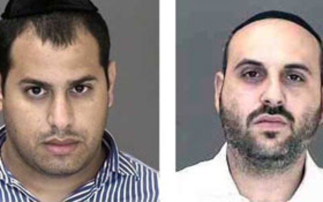 Eliya Aqva and Sharon Benshusahan were arrested in Ramapo, NY, and face charges of stealing mail and possessing burglars' tools. Three NJ synagogues were hit by a similar crime.