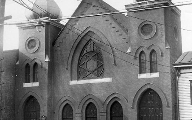The original Ahavath Israel Congregation on Centre Street in Trenton. The congregation moved to Ewing in the mid-1960s.