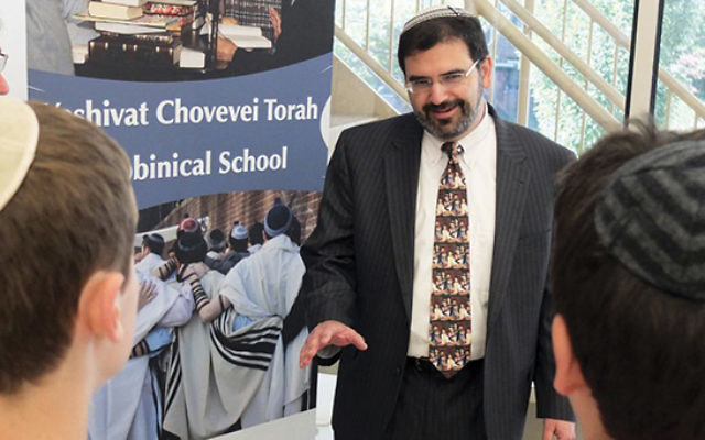 """Rabbi Asher Lopatin, who has served as president of Yeshivat Chovevei Torah since 2013, said that even though their ideology has not changed, the yeshiva's use of the term """"Open Orthodoxy"""" had become """"a distraction."""" Photo Co"""
