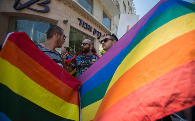 Activists and members of the gay community protest in Jerusalem on July 30, 2015.