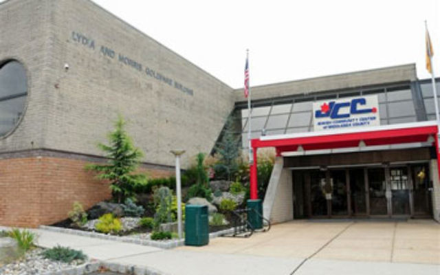 The JCC of Greater Middlesex County in Edison is celebrating the 25th anniversary of its Lydia and Morris Goldfarb building.
