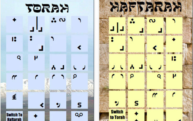 Trope Tools, an iPhone application developed by Rabbi Eli Garfinkel, allows students to learn their haftara and Torah portions with a touch of a button. Photo courtesy Rabbi Eli Garfinkel