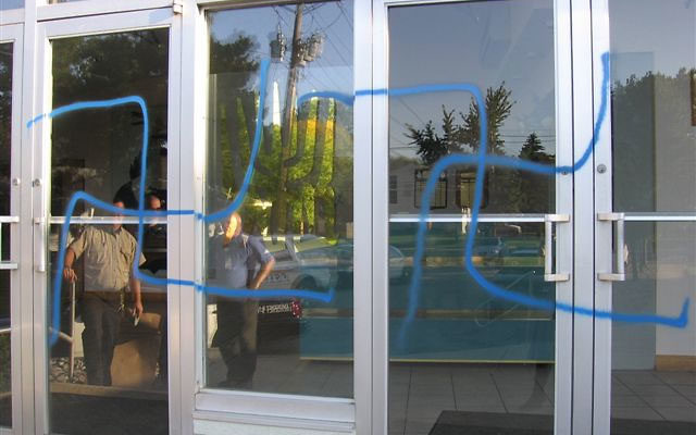 Congregation Beth-El in Edison was defaced with swastikas on Sept. 28, 2009, hours after the end of Yom Kippur. Photo courtesy Yeshivat Netivot Montessori