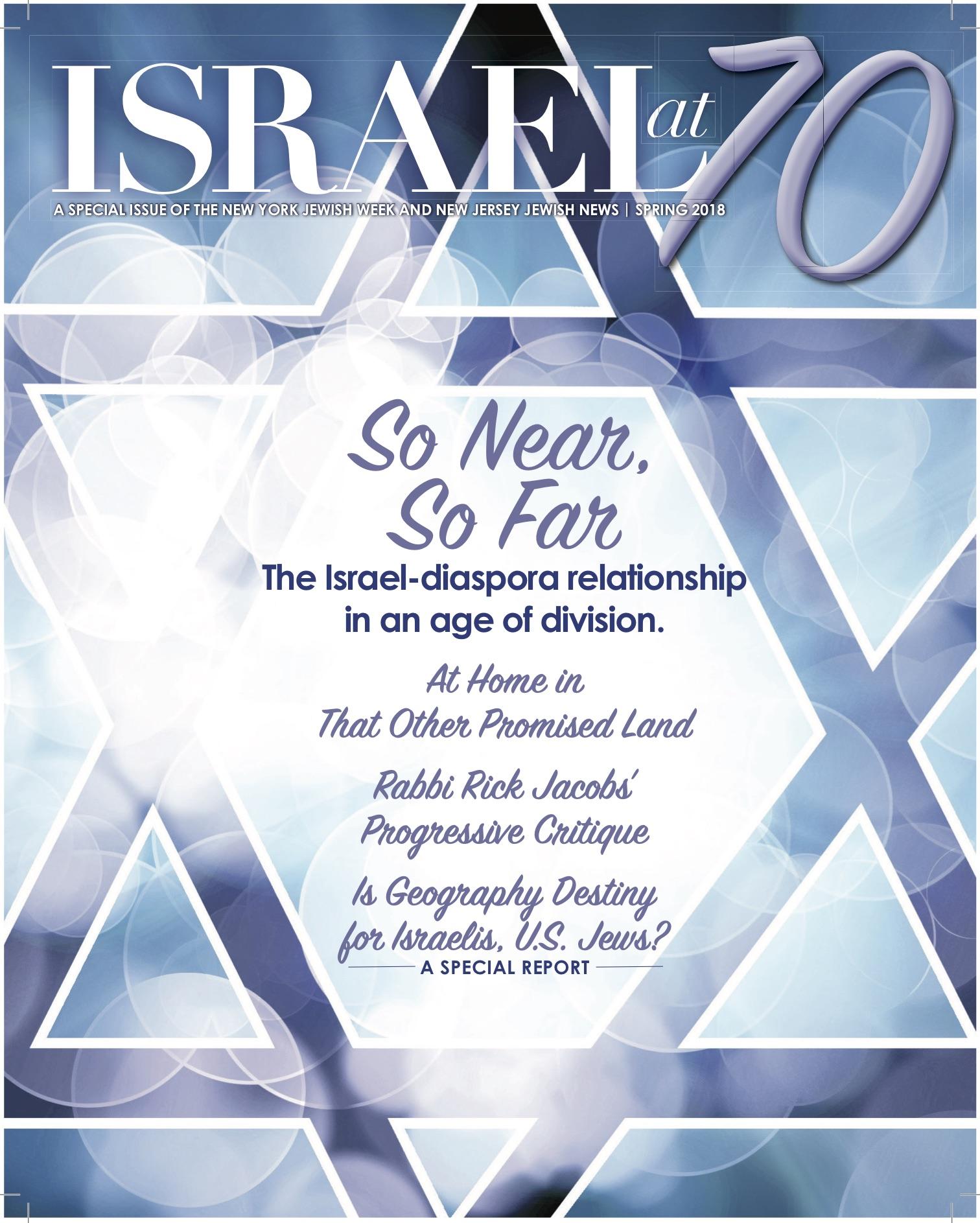 Israel at 70 | New Jersey Jewish News