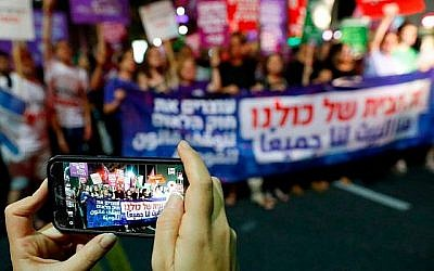 """Demonstrators attend a rally to protest against the 'Jewish Nation-State Bill' in Tel Aviv on July 14, 2018 before the bill became a """"Basic Law"""". (Getty Images)"""