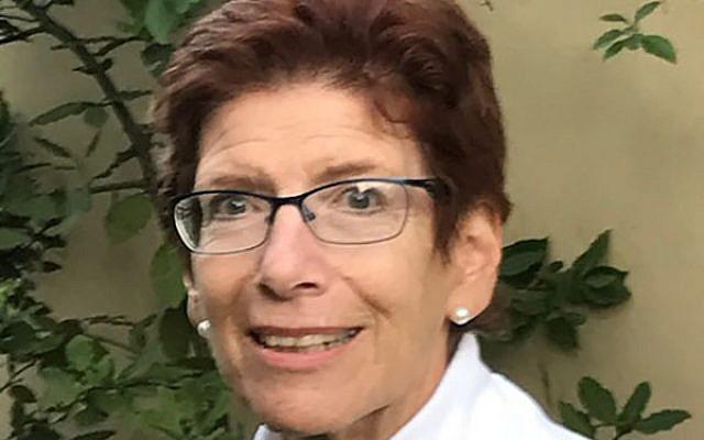 JoAnn Abraham