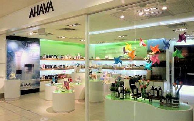 Illustrative photo of an Ahava store. Via SHOPSinSG.com