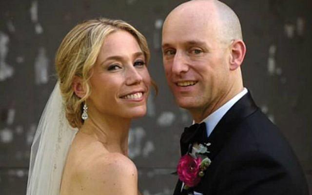 Jessica and Matthew O'Neill