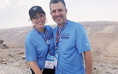 Carrie and Jonathan Jaffe of Scotch Plains Courtesy Carrie Jaffe
