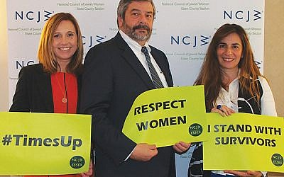 Panelists include, from left, Patricia Teffenhart, Stanley Goodman, and Helen Archontou. Photos courtesy NCJW/Essex