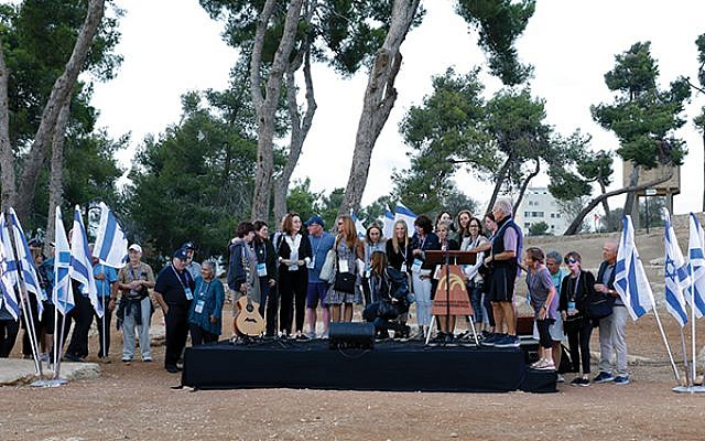 Shuli Natan performed in a ceremony at Jerusalem's Ammunition Hill.