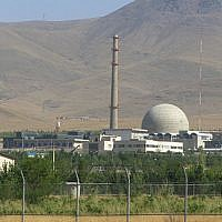 Iran's Arak Heavy Water nuclear reactor. The country's nuclear capabilities and penchant for exporting terror has brought Israel and Saudi Arabia together against a common enemy. Wikimedia Commons