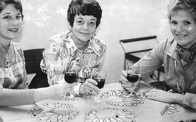 Hadassah members Norma Papier (left), Roz Staras (center), and Anita Kasrel in 1974.