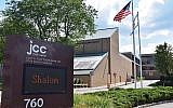 So far JCC MetroWest in West Orange is the only JCC in the state to charge members a security fee.  Photo Courtesy JCC MetroWest
