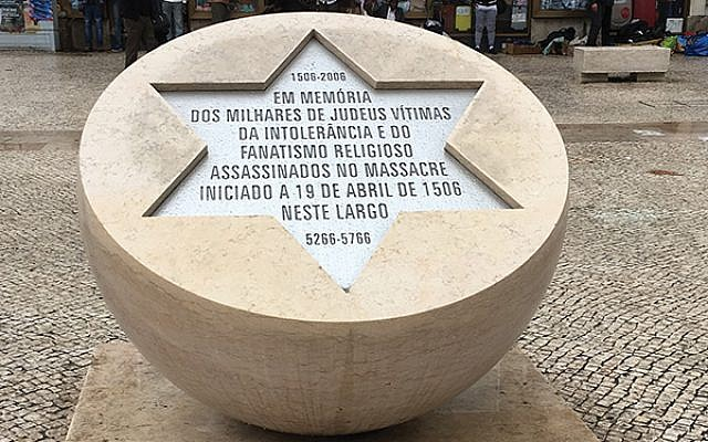 A memorial to the 1506 massacre of Lisbon's Jews