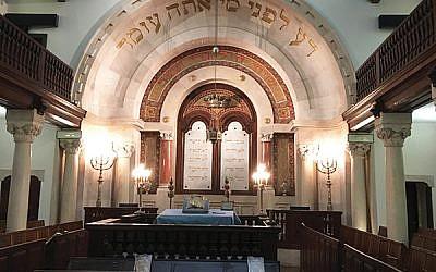 Shaare Tikva, Lisbon's main synagogue Photos by Lori Silberman Brauner