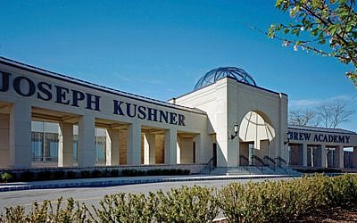 The Joseph Kushner Hebrew Academy/Rae Kushner Yeshiva High School in Livingston is expected to receive an additional $56,000 in security funding as a result of new state legislation.