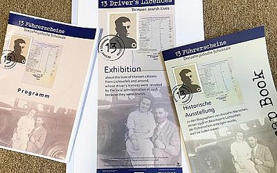 """Documents from the exhibit """"13 Driver's Licenses: Thirteen Jewish Lives"""" Photo by Johanna Ginsberg"""