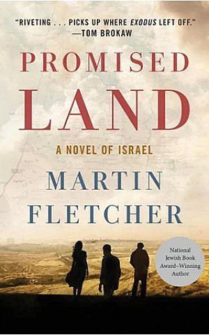 The Book List | New Jersey Jewish News