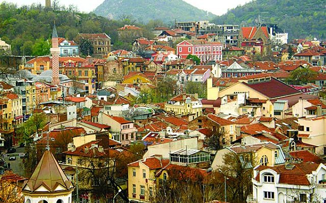 A view overlooking Plovdiv.