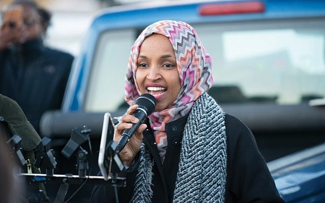 'Rant, Recant, Repeat': Rep. Ilhan Omar (D-Gaza) explains her media strategy in discussing Israel and American Jews at the national policy conference of AIPAC (Arab International Policy on Aggravating Constituents).