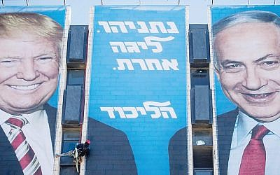 "A Jewish Rorschach test: Many Israelis view with pride this billboard of a smiling President Trump and Prime Minister Netanyahu; many American Jews would wince. The Hebrew message is ""Netanyahu: A league of his own. Likud."" (Yonatan Sindel/Flash90)"