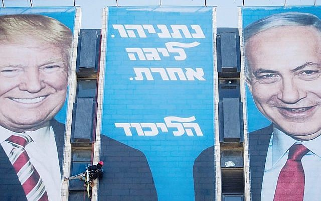 """A Jewish Rorschach test: Many Israelis view with pride this billboard of a smiling President Trump and Prime Minister Netanyahu; many American Jews would wince. The Hebrew message is """"Netanyahu: A league of his own. Likud."""" (Yonatan Sindel/Flash90)"""