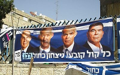 A banner for the Blue and White party several yards from a voting station in south Jerusalem. Photos by Michele Chabin/JW