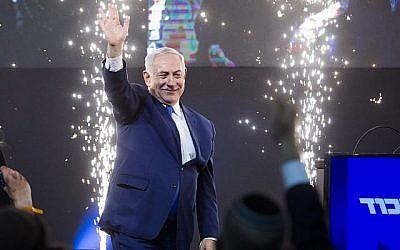 Israeli Prime Minster Benjamin Netanyahu greets supporters at his victory speech in Tel Aviv, April 10, 2019. JTA