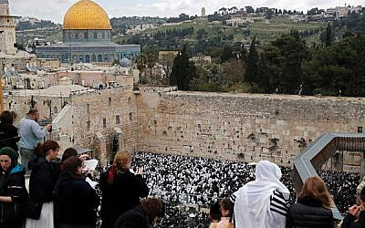Shavuot represents the unity of the Jewish people and the freedom to visit all of Jerusalem, including the Western Wall. THOMAS COEX/AFP/Getty Images