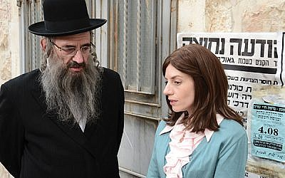 Riskin as Giti Weiss, above, with Doval'e Glickman as Shulem Shtisel, and right as secular Tel Avivi.
