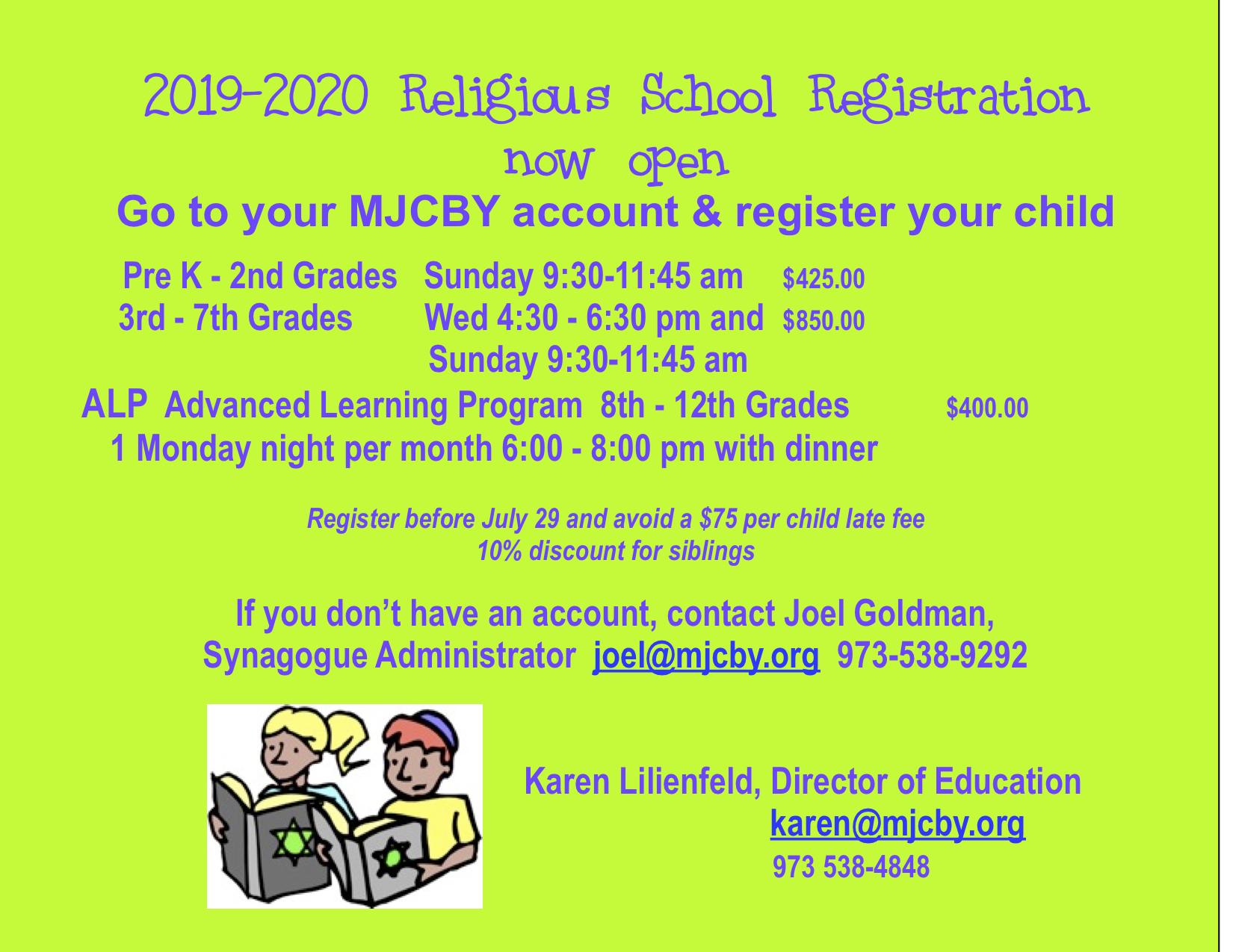 2019 2020 Morristown Jewish Center Religious School