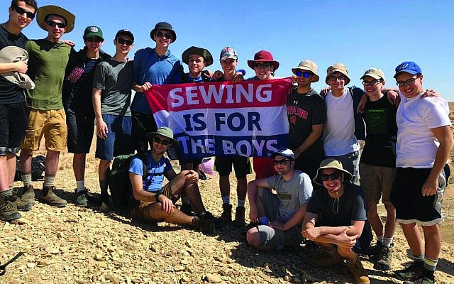 Members of Boys Who Sew on a hike during their semester in Israel.