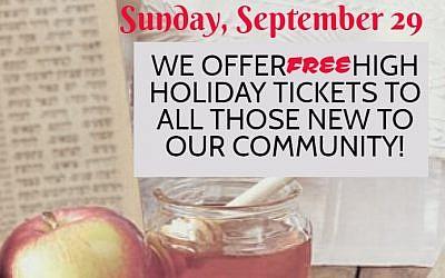 Events Calendar | New Jersey Jewish News
