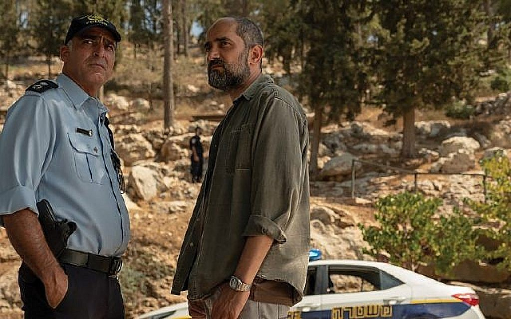 When Israeli life is on everyone's TV screen | New Jersey