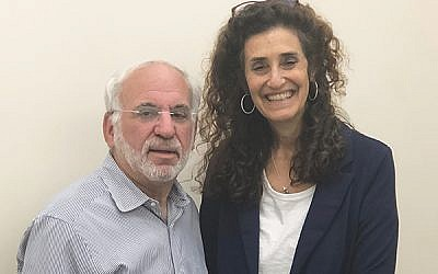 Lynne Azarchi and Daniel Brent are co-chairs of the new Jewish Community Relations Council.