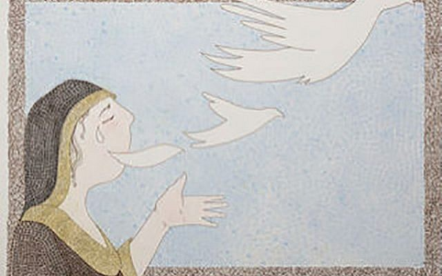 """Transform Your Sorrow"" by Carol J. Cohn"
