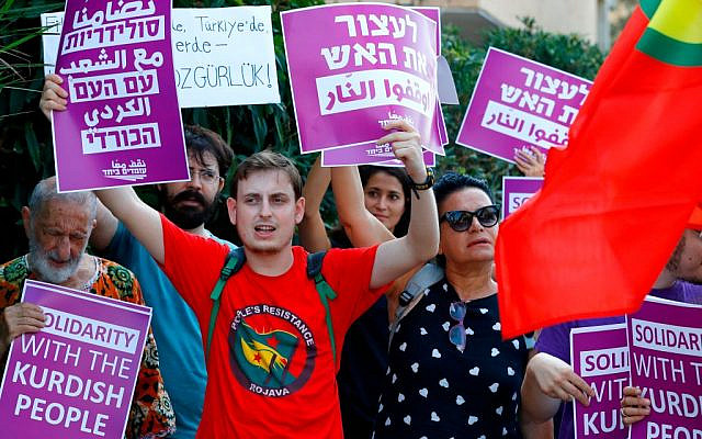 Israelis demonstrate against the Turkish military offensive in northeastern Syria on October 17, 2019 in front of the Turkish embassy in the Israeli coastal city of Tel Aviv. Getty Images