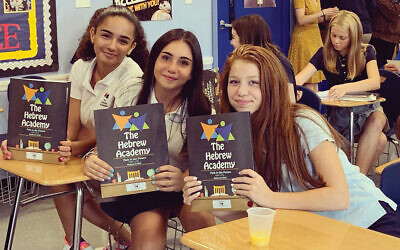 Middle school orientation for students, from left, Liem Ayish of Toms River, Hailey Natenzon of Colts Neck, and Aviva Schonbrun of Deal. Photos courtesy Hebrew Academy