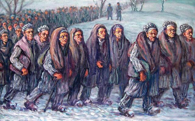 "David Friedmann's ""Death March from Camp Gleiwitz I to Camp Blechhammer,"" 1947. Oil on canvas. Copyright @1989 Miriam Friedman Morris."