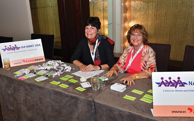 New NA'AMAT USA president Janet Gurvitch, left, joins first vice president Debbie Kohn at the NA'AMAT convention in Israel.