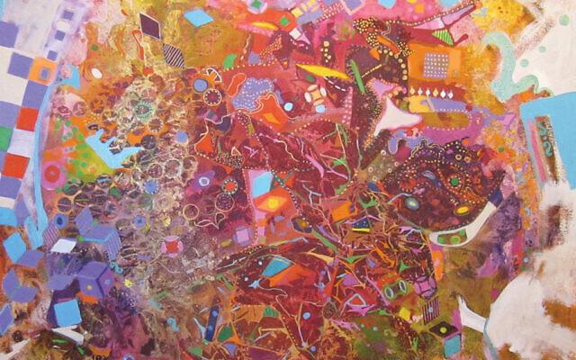 "Susan Holford's ""Mardi Gras AM Celebrations"""