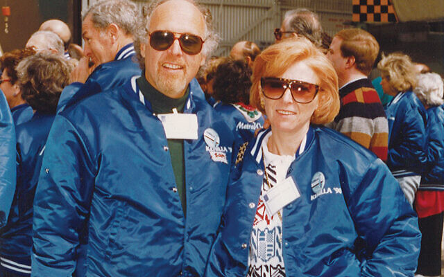 Sam and Marjorie Oolie, during the MetroWest federation's Kehilla II mission to Israel in 1991, which they cochaired. Photo courtesy Jewish Federation of Greater MetroWest NJ