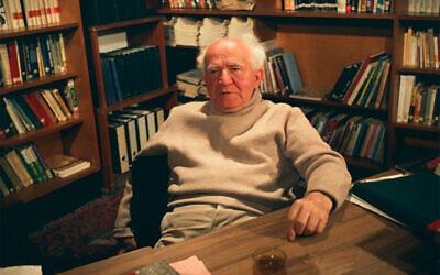 """""""Ben-Gurion, Epilogue"""""""