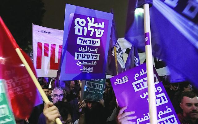 An anti-peace plan rally in Tel Aviv. Joshua Mitnick/JW