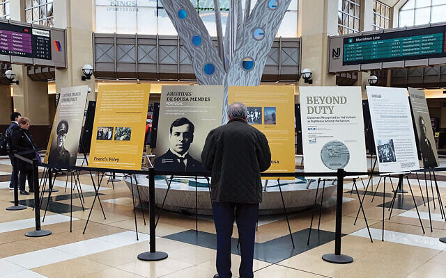 A Yad Vashem exhibit on diplomats in Europe who saved Jewish lives during the Holocaust is on display through Feb. 19 at the NJ Transit station in Secaucus. Photos by Johanna Ginsberg